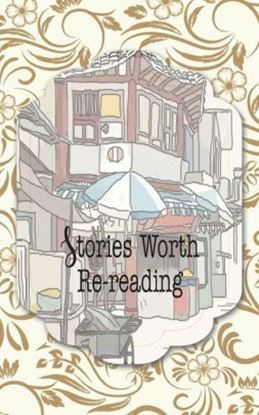 Picture of Stories Worth Re-reading (Paperback)